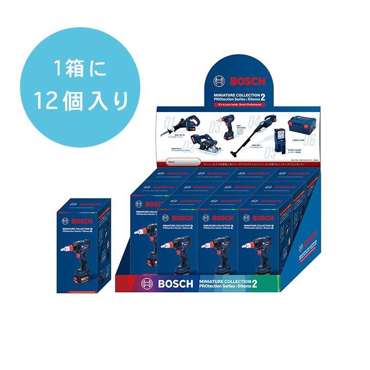 【12個入りBOX】Bosch(ボッシュ) ミニチュアコレクション 第2弾★12個入りBOX《2020年4月20日より発送》【ケンエレファント公式】|kenelephant|02