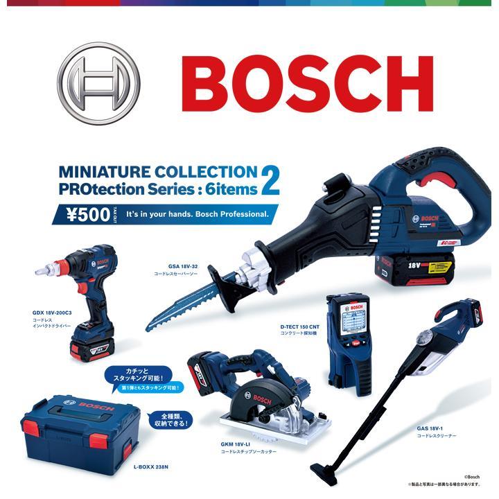 【12個入りBOX】Bosch(ボッシュ) ミニチュアコレクション 第2弾★12個入りBOX《2020年4月20日より発送》【ケンエレファント公式】|kenelephant|10