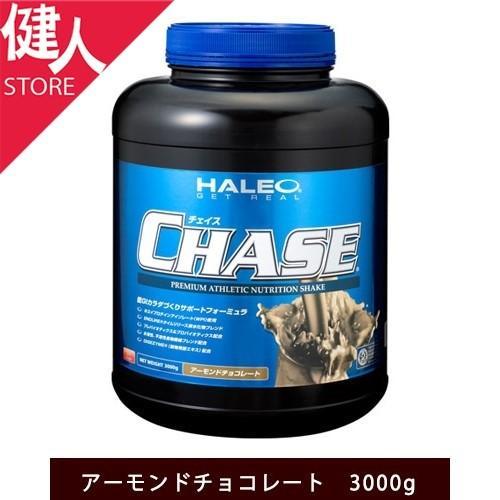 HALEO(ハレオ) CHASE(チェイス) アーモンドチョコレート 3000g  - ボディプラスインターナショナル