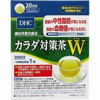 買い物 DHC 開催中 カラダ対策茶W 20日分 6.8g×20包 機能性表示食品