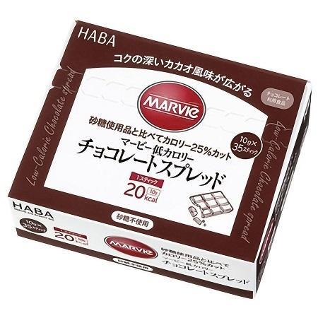 マービー 低カロリー チョコレートスプレッド お買得 情熱セール 350g スティック 10g×35本