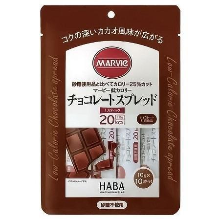 マービー 低カロリー 注目ブランド チョコレートスプレッド 直送商品 100g 10g×10本 スティック