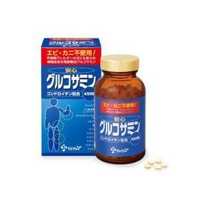 ≪送料無料≫安心グルコサミン 18%OFF 超激安特価 450粒