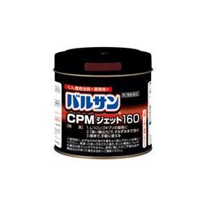【第2類医薬品】バルサンCPMジェット(業務用) 160g×12
