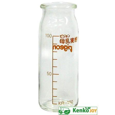 病産院用哺乳びん 開催中 KR−100 期間限定 耐熱ガラス製 100ml 00186