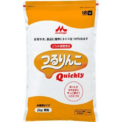 ≪送料無料≫つるりんこ 期間限定送料無料 Quickly クイックリー 感謝価格 2kg