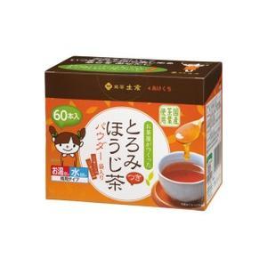 腎臓 病 ほうじ茶
