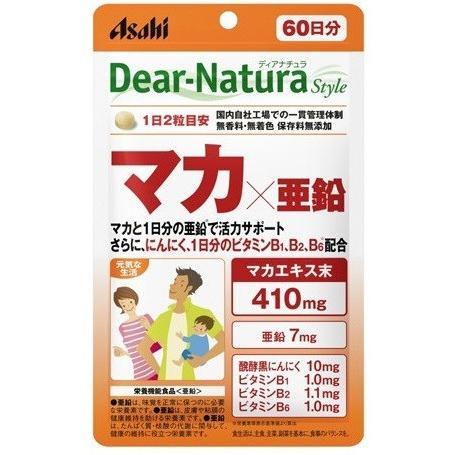 ディアナチュラスタイル マカ×亜鉛 定番から日本未入荷 期間限定 60日分 120粒