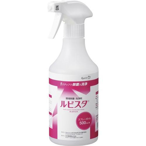環境除菌 洗浄剤ルビスタ スプレーボトル 空容器 500mL用 人気 おすすめ 値下げ