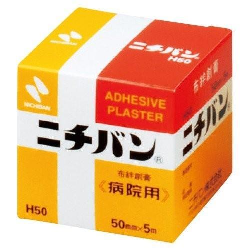 ニチバン病院用 SALE開催中 No.50 1入 新品未使用正規品