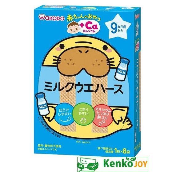 赤ちゃんのおやつ+Ca お気に入 カルシウム 有名な ミルクウェハース 1枚×8袋