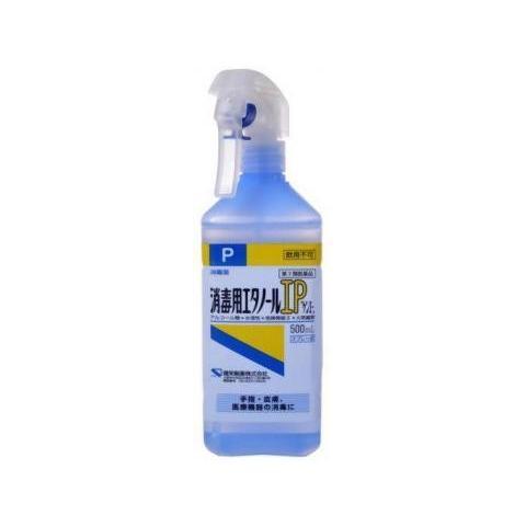 第3類医薬品 激安卸販売新品 消毒用エタノールIP ケンエー スプレー式 年間定番 500ml