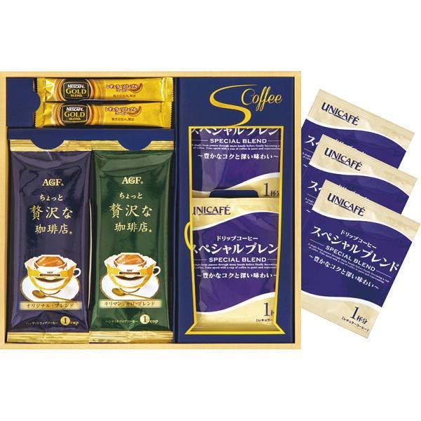 20%OFF トップセレクトコーヒーギフト(NAY-10)**(快気内祝 出産内祝 結婚内祝 引き出物 香典返し 法要 内祝 お返し プレゼント)|kenjya-gift