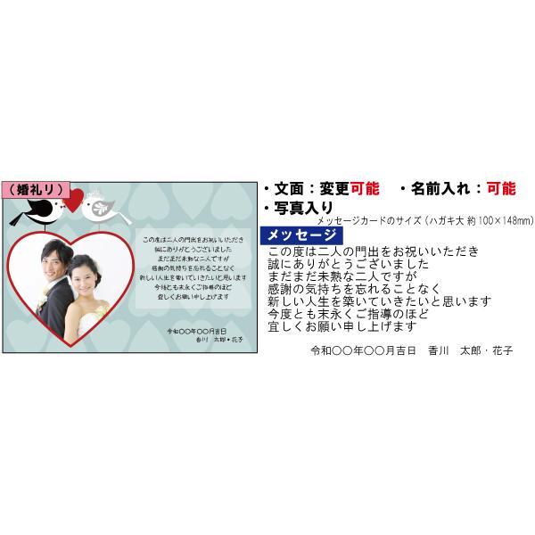 無料 結婚内祝い用メッセージカード (当店でお買上のお客様限定)商品購入数分のみ|kenjya-gift|12