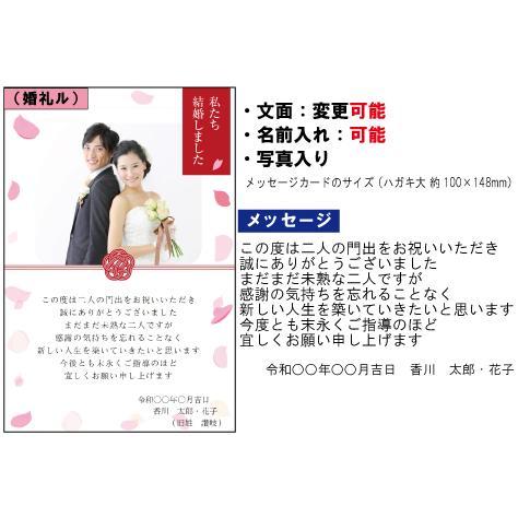 無料 結婚内祝い用メッセージカード (当店でお買上のお客様限定)商品購入数分のみ|kenjya-gift|13