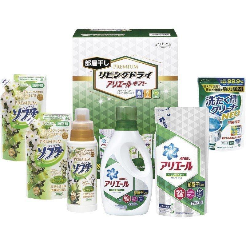 洗剤の画像・30%OFF・包装無料・のし無料・礼状無料・袋無料の説明画像