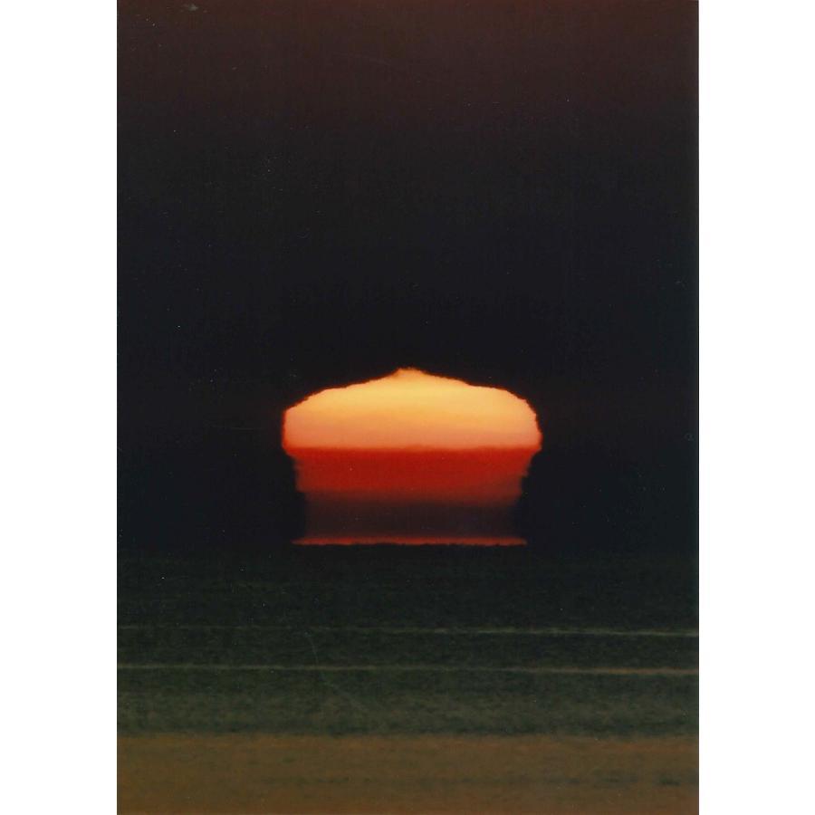 秋元隆良  金龍カード特典付  2L版 太陽の如意宝珠 代引き不可|kenkami|03