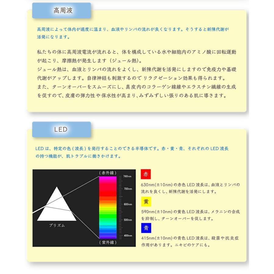 ピュアパルス2 全身トリートメント美容機器 マルタカ・パルス kenkatuya 05