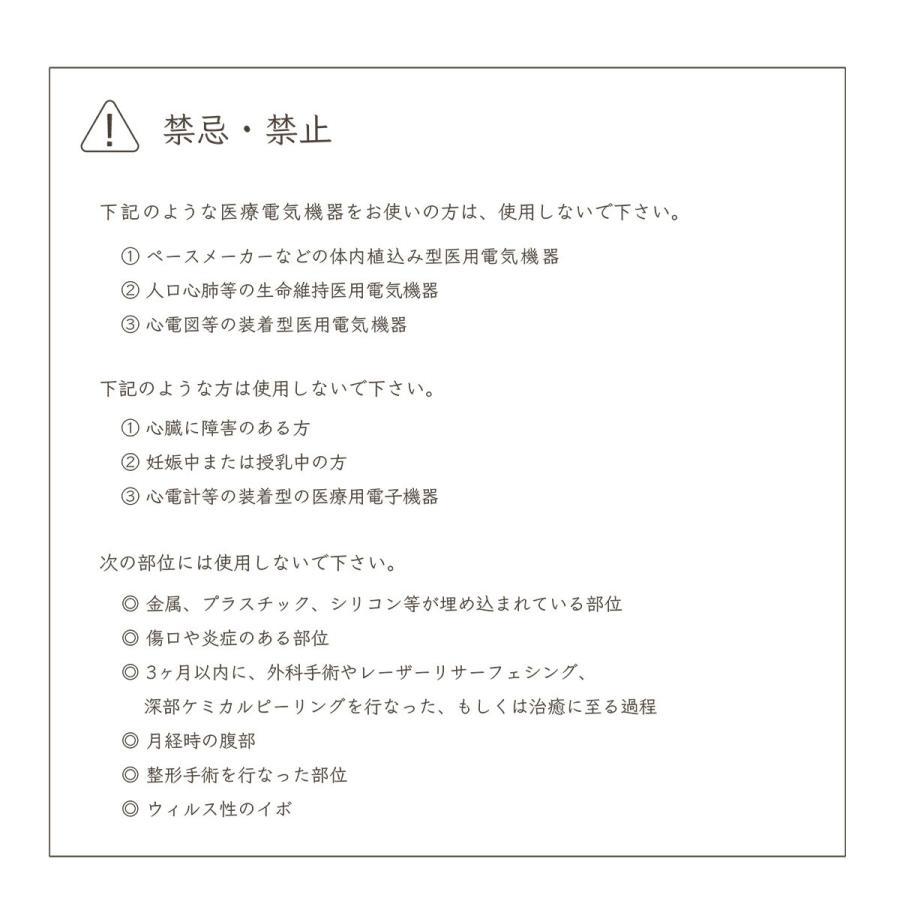 ピュアパルス2 全身トリートメント美容機器 マルタカ・パルス kenkatuya 07