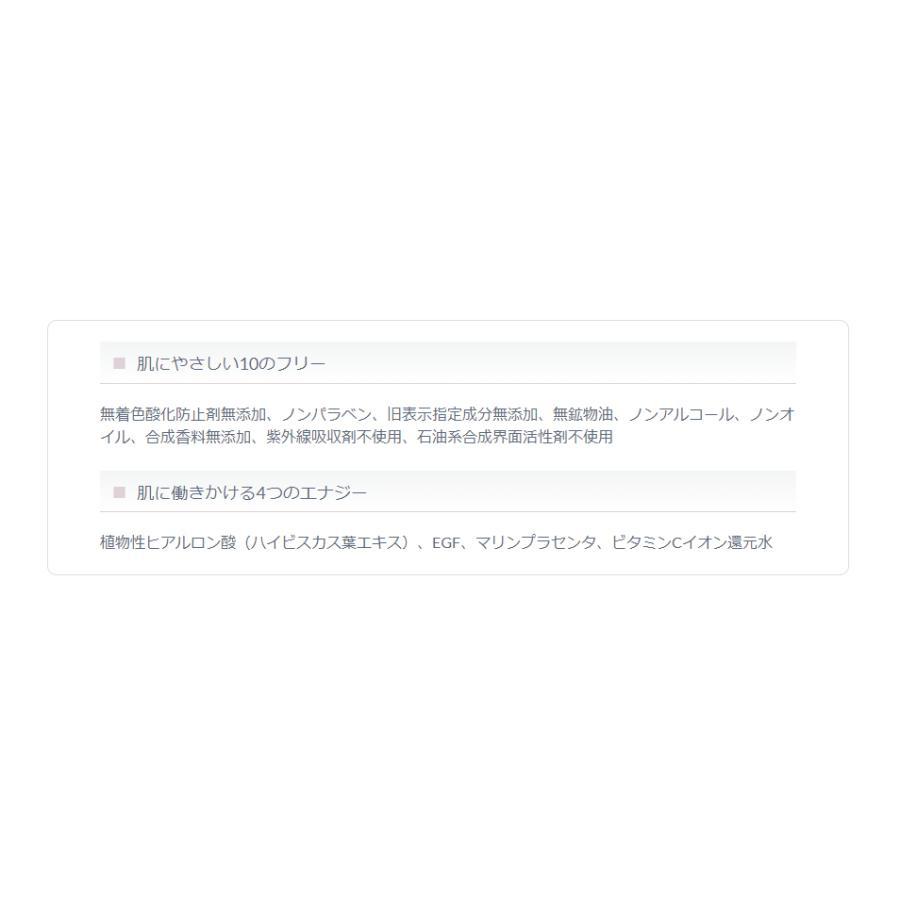 ピュア エッセンスF ピュアパルス専用フェイシャル美容液 マルタカ・パルス|kenkatuya|05