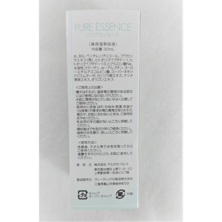 ピュア エッセンスF ピュアパルス専用フェイシャル美容液 マルタカ・パルス|kenkatuya|07