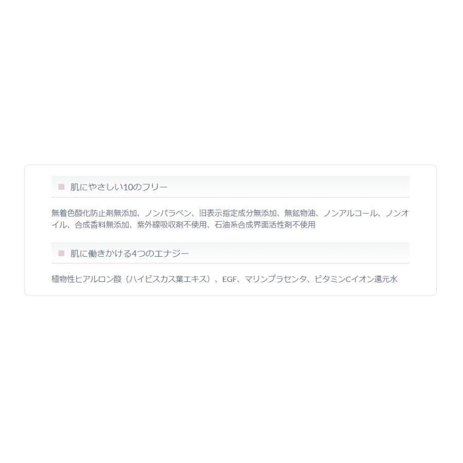 イビスコマーレ トリートメントジェル マルタカ・パルス|kenkatuya|03