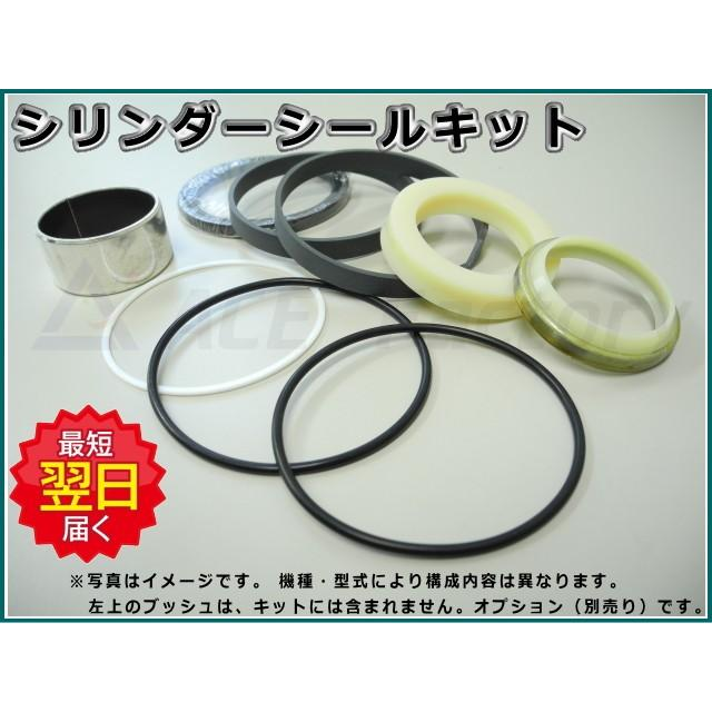 バケット シリンダー シールキット コマツ PC04-1 専用 社外品