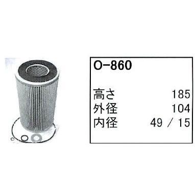 エレメント セット デンヨー DPS-750US 専用 O-860 のセット Denyo