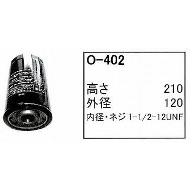 エレメント セット 古河 フルカワ FZ200 専用