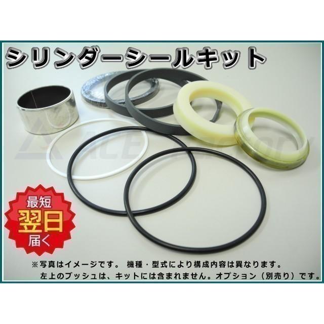 ヒンジ シリンダー シールキット フォークリフト TCM FVD25-Z1 / FVD25Z1 専用 社外品