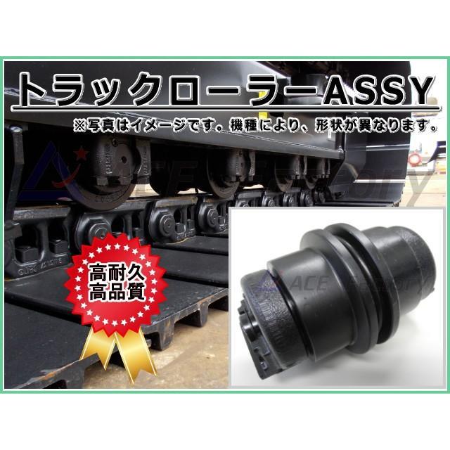 トラックローラー アッセン コマツ PC150-5 ボルトなど付 【鉄シュー専用】 下部ローラー 社外品