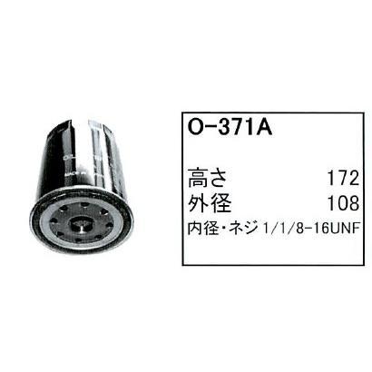 エレメント セット 住友 LS2800FJ2 / LS2800FJ-2 専用