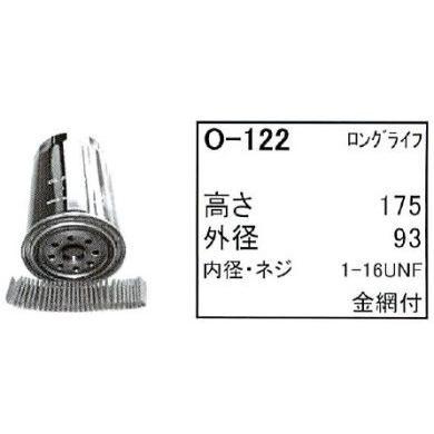 エレメント セット コマツ PC210-7 専用
