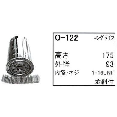 エレメント セット コマツ PC210LC-7 専用
