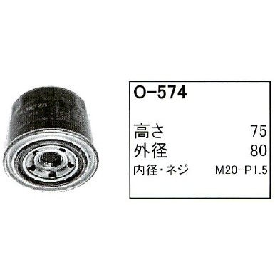 エレメント セット コベルコ SK50SR-3 #PJ04, 05 専用