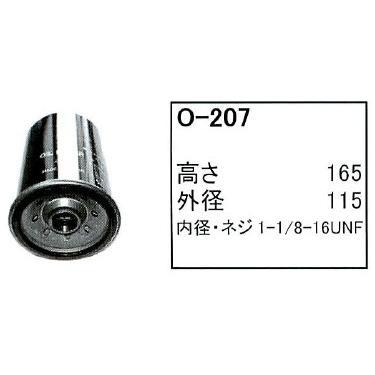 エレメント セット コマツ WA350-3 #54001〜60000 専用