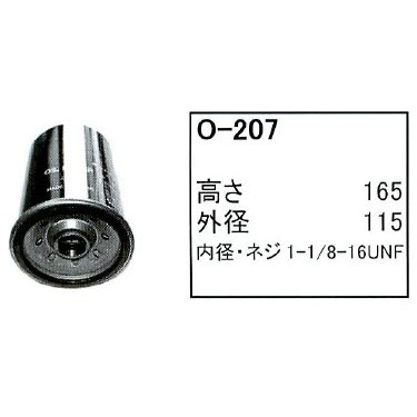 エレメント セット コマツ WA400-3E #50001〜50186 専用 A-723AB のセット