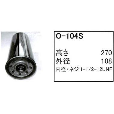 エレメント セット コマツ WA450-3E #54001〜 専用