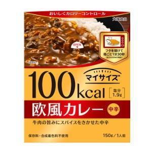 マイサイズ 欧風カレー 150g 商い 訳あり品送料無料
