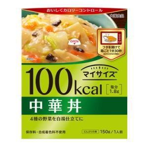 マイサイズ 人気ブランド 予約 中華丼 150g