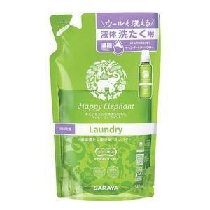 ハッピーエレファント 時間指定不可 液体洗たく用洗剤 定番スタイル コンパクト 詰替 540mL
