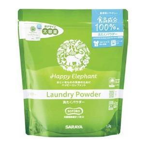 ハッピーエレファント 洗たくパウダー 内祝い 公式通販 1.2kg
