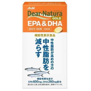 ディアナチュラゴールド EPAamp;DHA 購入 60日分 機能性表示食品 360粒 最新アイテム