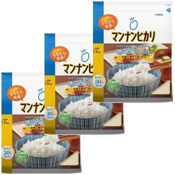 日本産 マンナンヒカリ 新品 4.5kg 1.5kg×3