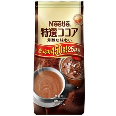 ネスレ 特選ココア 450g メーカー在庫限り品 業務用 買い物