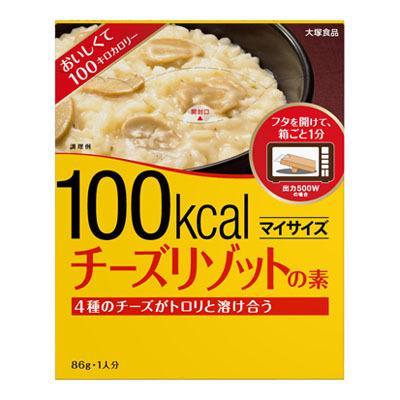 ハイクオリティ 大塚食品 全国一律送料無料 マイサイズ チーズリゾットの素 86g