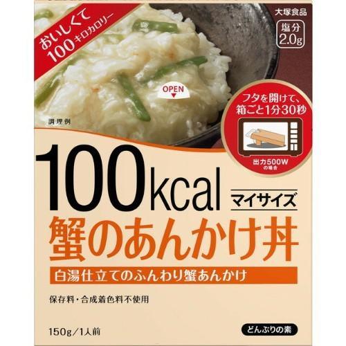 大塚食品 返品不可 業界No.1 マイサイズ 蟹のあんかけ丼 150g