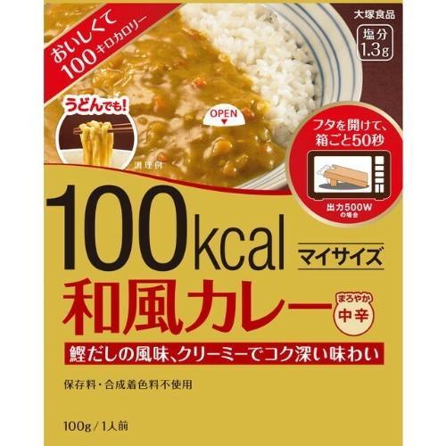 セール特価 大塚食品 年間定番 マイサイズ 和風カレー 100g
