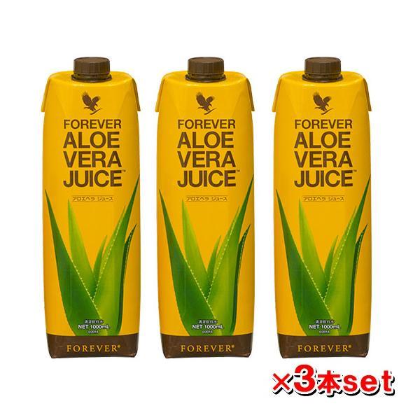 3本セット FLPアロエベラジュース 1L 1000mL×3本 保存料 化学合成物質未使用 aloe トラスト Living Products vera Forever フォーエバー 特別セール品