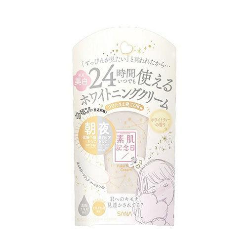 常盤薬品工業 素肌記念日 薬用美白 フェイクヌードクリーム ホワイトティー 新作 大人気 至上 化粧下地 30g WT